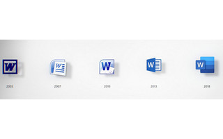 Microsoft Office Icons Word historische entwicklung