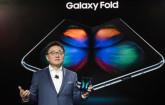 Samsung 2019 Fold