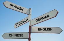 Multiple Languages