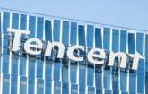 Logo von Tencent an einem Gebäude
