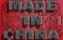 Made in China auf Computer-Komponnente geschrieben
