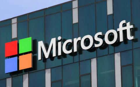 INFODIGITAL - Microsoft-Umsatz übertrifft Analysten-Erwartungen