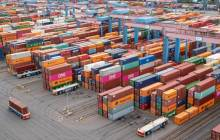 Container-Depot