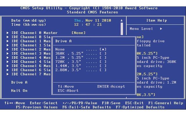 software installation 5 buchstaben