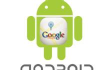 Google Maps ohne Internet nutzen