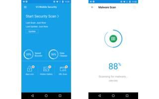 AhnLab V3 Mobile Security