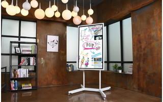 Digitales Whiteboard Samsung Flip