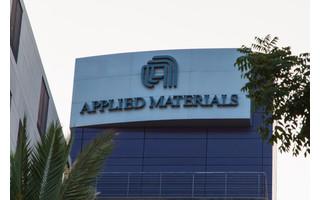 Applied-Materials-Logo