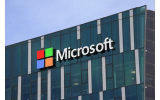 Microsoft-Log